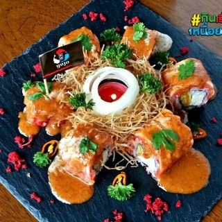 Red Curry sushi roll - Khlongtan Nuea's Yujo Sushi Bar (Khlongtan Nuea)|Bangkok