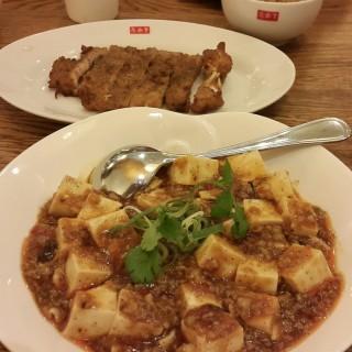 babi goreng special,  mun tahu -  dari Din Tai Fung Chef's Table (Sukolilo) di Sukolilo |Surabaya