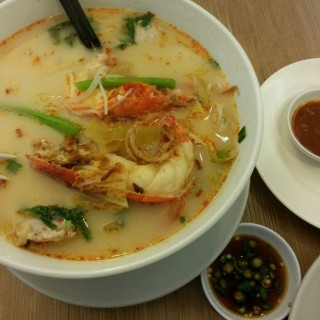 Fresh Water Prawn & Fish Paste Meehoon -  Bandar Utama / Old Asia Café (Bandar Utama)|Klang Valley