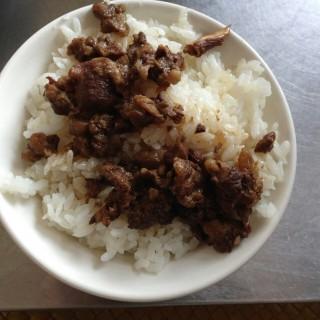 牛肉肉燥飯 -  dari 文章牛肉湯 (安平區) di 安平區 |Tainan