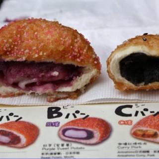 揀左紫薯同芝麻,好鬼好味呀!!!!!食到心花怒放! -  dari Antoshimo Cafe & Bakery (新蒲崗) di 新蒲崗 |Hong Kong
