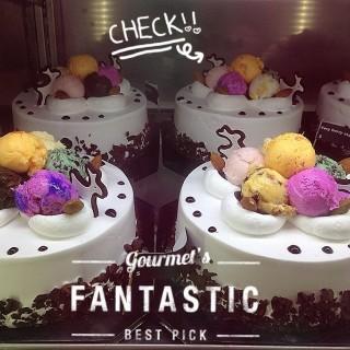 Ice Cream Cake - Clementi's Baskin Robbins (Clementi)|Singapore