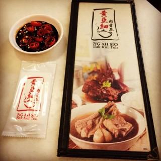 Bak Kut Teh 肉骨茶 -  Little India Tekka Serangoon Road / 黃亞細肉骨茶 (Little India Tekka Serangoon Road)|Singapore