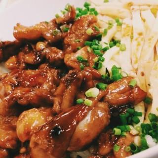 Chicken Teriyaki Don - 位于Kapitolyo的Ramen Cool (Kapitolyo) | 马尼拉