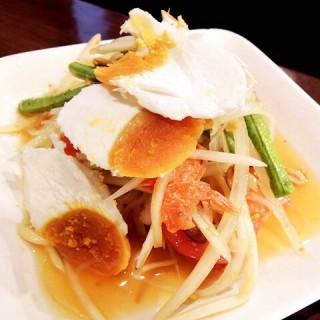 ตำไทยไข่เค็ม - ในปทุมวัน จากร้านส้มตำนัว (ปทุมวัน)|กรุงเทพและปริมลฑล