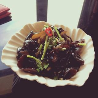 芥末木耳 -  dari Le Chinois Cantonese Restaurant (新馬路) di 新馬路 |Macau