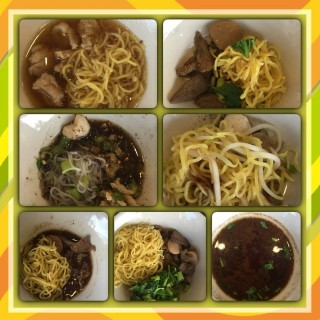 Beef, Pork noodle - dry & soup  -  Beach Road / Noodle Cafe - Thai Boat Noodle (Beach Road)|Singapore