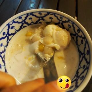 บัวลอยใส่ไข่ - Nan City's ป้านิ่ม Dup.555425 (Nan City)|Others