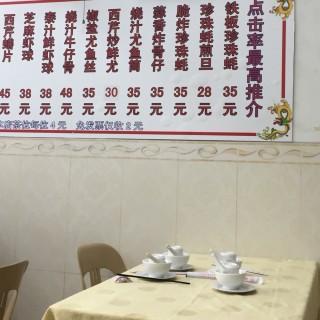 's 云腾砂锅粥 (chenjiaci)|Guangzhou
