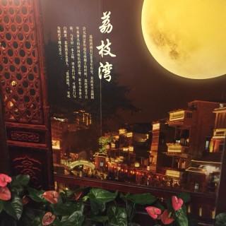 's 点都德大茶楼 (chenjiaci)|Guangzhou