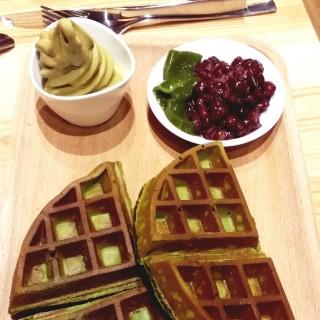 綠茶鬆餅配烘茶軟雪糕 - 位於旺角的GUM