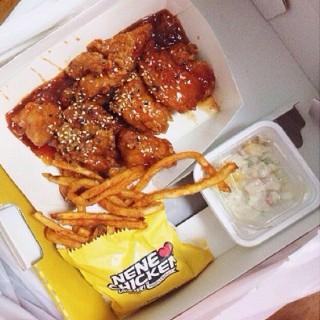 Korean Fried Chicken - 位於Bedok的NeNe Chicken (Bedok) | 新加坡