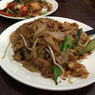 dari Kam Lung Thaifood (鰂魚涌) di 鰂魚涌 |Hong Kong