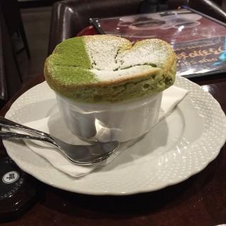 Matcha Souffle -  Orchard / Hoshino Coffee (Orchard)|Singapore