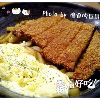 咖哩炸豬排烏龍沾麵 - 位於中西區的湯姆嗑吐司 (中西區) | 台南