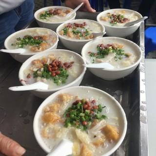 艇仔粥 - pazhou's 猫记艇仔粥 (pazhou)|Guangzhou