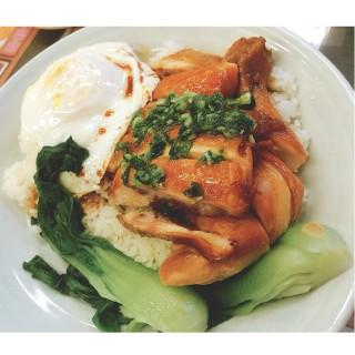 蔥油雞腿飯 -  dari 港麗港式茶餐廳 (中和區) di 中和區 |New Taipei / Keelung