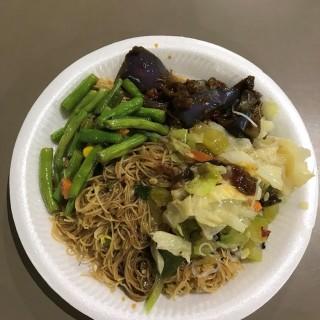 Fried Bee Hoon With 3 Vegetables -  Bedok / Vegetarian Food (Bedok)|Singapore