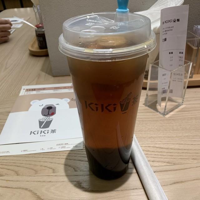 相片 - KiKi麵店 - 台灣菜 - 尖沙咀 - 香港