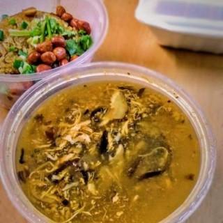 蛇羹糯米飯套餐包一碗蛇羹及一碗糯米飯 - 位於荃灣的蛇王弟 (荃灣) | 香港