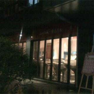 ใน จากร้าน品楚味小吃 (车站)|Wu Han