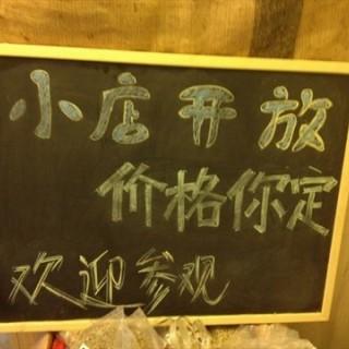 's 梦享家咖啡生活馆 (tianhecheng)|Guangzhou