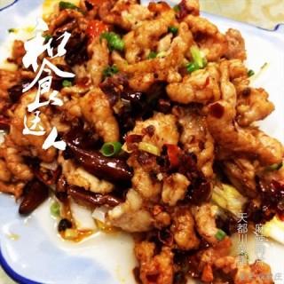 麻辣肉片 -  富强大街 / 天都川菜居 (富强大街)|石家庄
