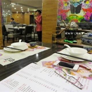 's 虾饺妹茶楼 (huanghuagang)|Guangzhou