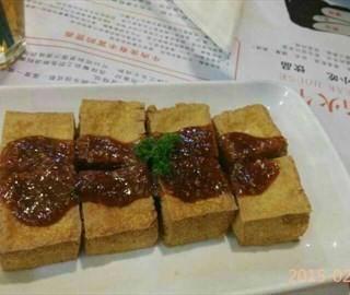 日本炸豆腐 - shamian's 十分牛西餐厅 (shamian)|Guangzhou