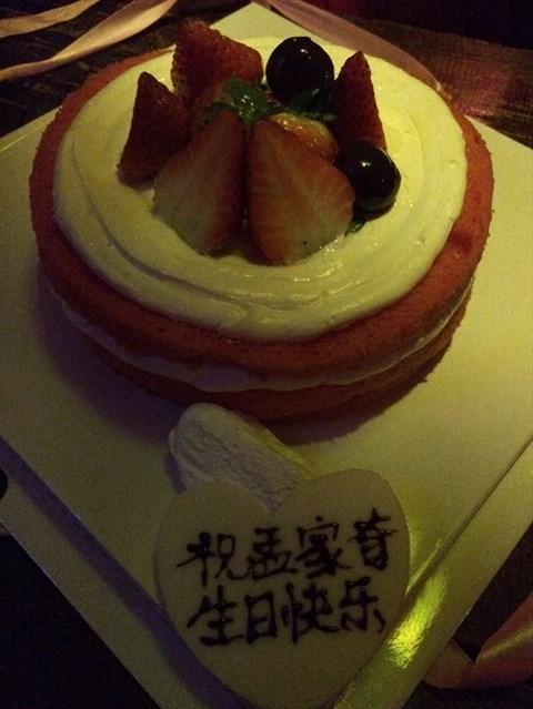 草莓裸蛋糕 - 位於蓮坂/火車站的Love&Me蛋糕会所(明发店) | 西式 - 厦门