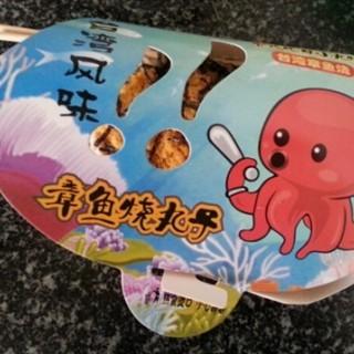 肉松章鱼烧 -   / 摩西醇饮 (中央大街)|哈尔滨