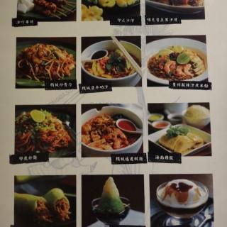 位於的馬來一菜館 (西環) | 香港