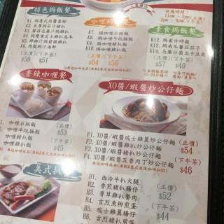 位於的瑞士咖啡室 (樂富) | 香港