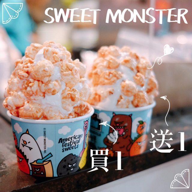 Strawberry Monster (Medium) - Sweet Monster - 雪糕/乳酪 - 旺角 - 香港