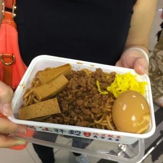 招牌肉燥拌麵 - 位於葵芳的阿佳拌麵 (葵芳) | 香港