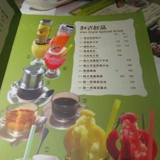 位於的越一越南牛肉粉專門店 (黃大仙) | 香港