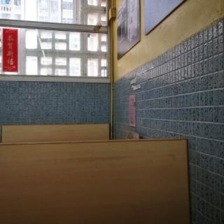 位於的銀都冰室 (香港仔)   香港