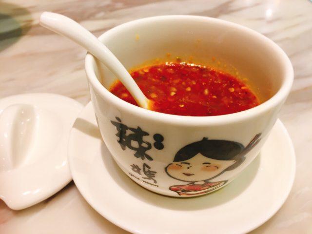 自製辣椒醬 - 莆田 - 中菜館 - 鑽石山 - 香港