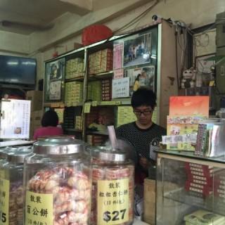 dari Pastelaria Chui Heong (新馬路) di  |Macau