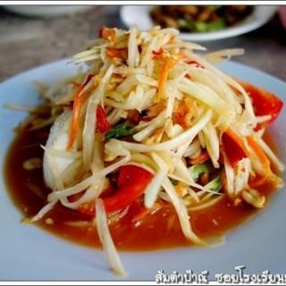 ตำไทยไข่เค็ม -  dari ส้มตำป้าณี (อ.บางละมุง) di อ.บางละมุง |Chonburi