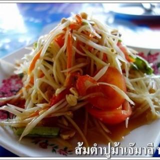 ตำไทย -  dari ส้มตำปูม้าเจ๊มาลี (อ.บางละมุง) di อ.บางละมุง |Chonburi