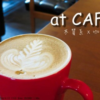 Zhongli City's at CAFE (Zhongli City)|Taoyuan