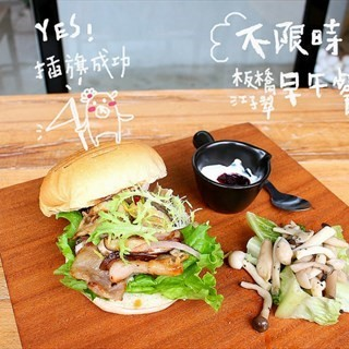 Banqiao District's Percent CAFE % (Banqiao District)|New Taipei / Keelung