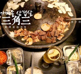 Wanhua District's 三角三韓國道地烤肉 武昌店 (Wanhua District)|Taipei