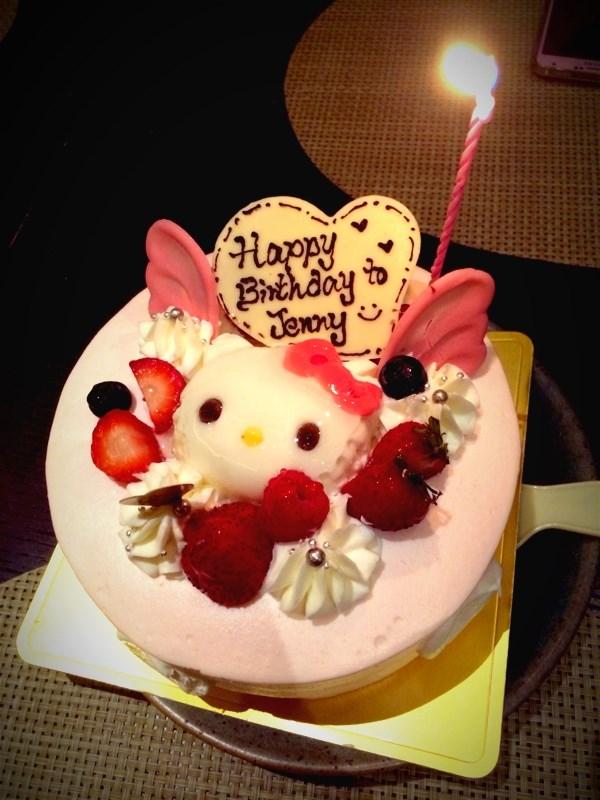 Hello Kitty Birthday Cake Baby Mon Cher S Photo In